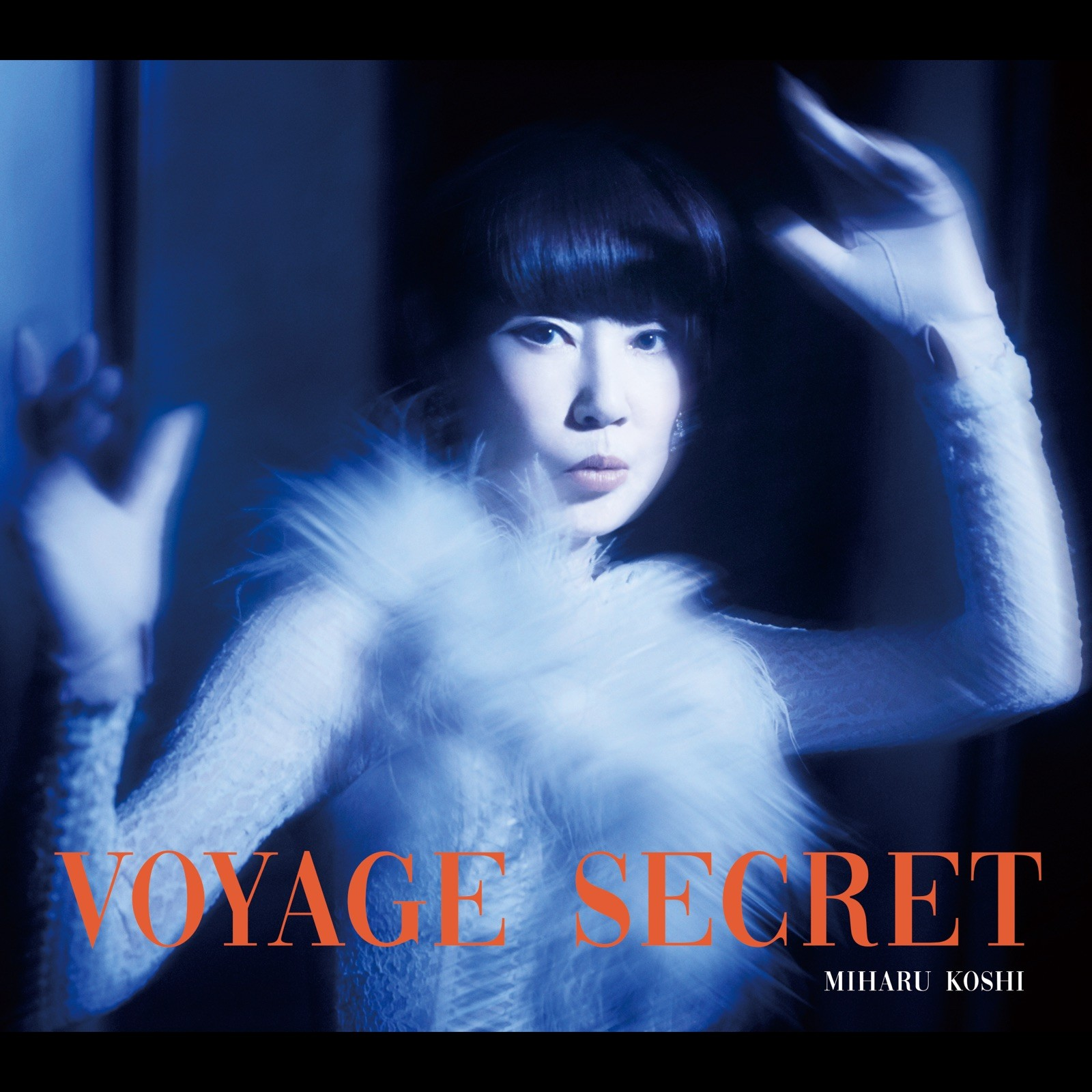 [Album] 越美晴/コシミハル (Miharu Koshi) – 秘密の旅 VOYAGE SECRET [FLAC / WEB] [2021.09.15]