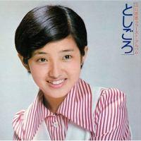 山口百恵 (Momoe Yamaguchi) - としごろ[SACD ISO + DSF DSD64 / 2004] [1973.08.21]