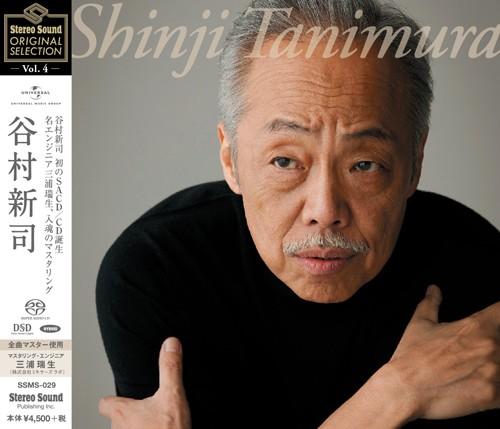 [Album] 谷村新司 (Shinji Tanimura) – Stereo Sound ORIGINAL SELECTION Vol.4 [SACD FLAC] [2019.11.10]