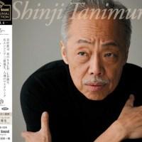 谷村新司 (Shinji Tanimura) - Stereo Sound ORIGINAL SELECTION Vol.4 [SACD ISO + DSF DSD64 + FLAC] [2019.11.10]