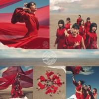 櫻坂46 (Sakurazaka46) - 流れ弾 (Special Edition) [FLAC + MP3 320 / WEB] [2021.10.13]