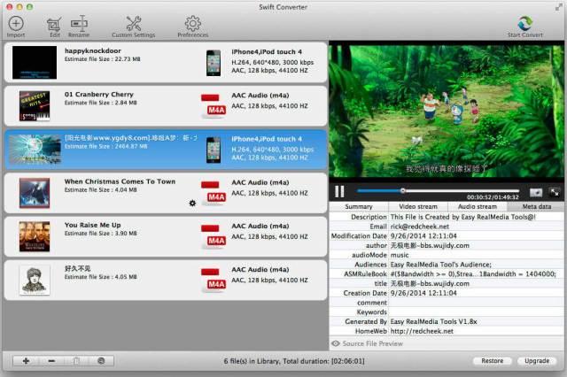 Swift Converter Mac