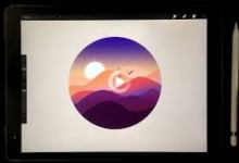 Procreate: Getting Started With Procreate on the iPad (2021)