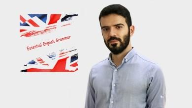 [100% OFF] Essential English Grammar