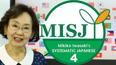 [100% OFF] Japanese language course: MISJ NOVICE PROGRAM LEVEL 1