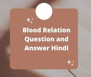 blood relation question and answer Hindi