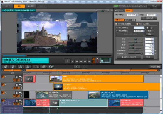 TMPGEnc Video Mastering Works 5 Latest Version Download