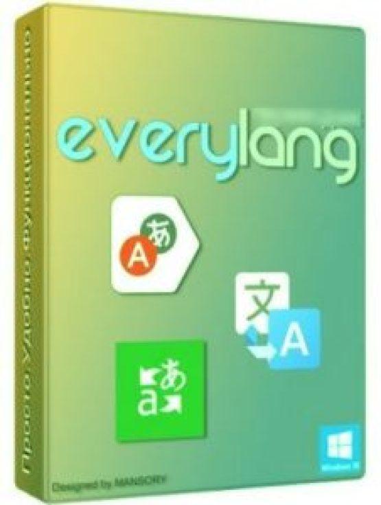EveryLang-Free-Download