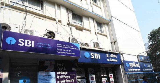SBI Loan Offers 2021: Special benefits on home, car, gold and personal loans