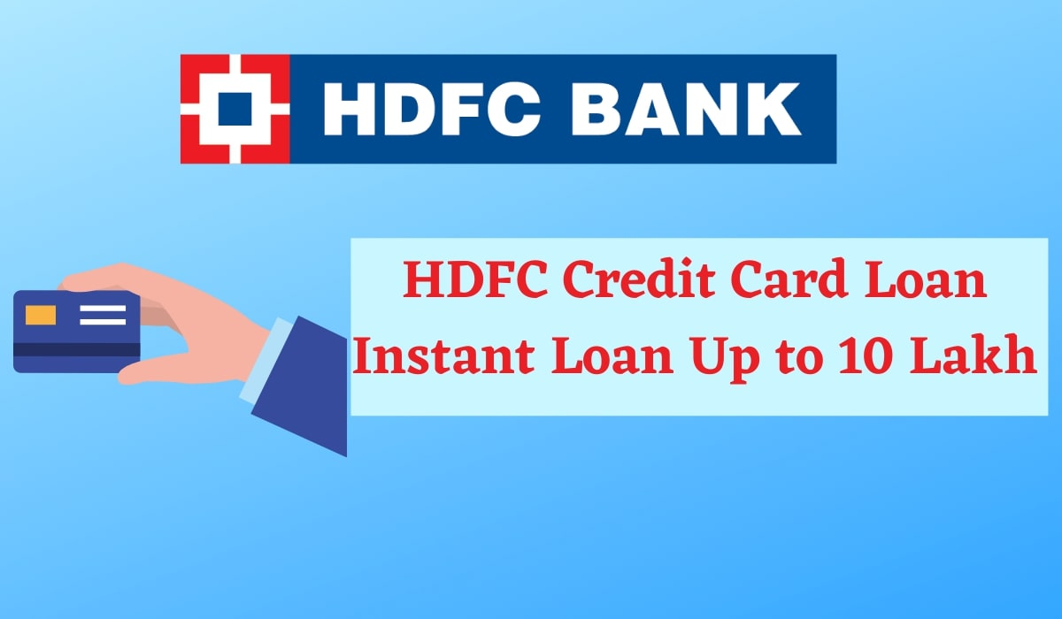 HDFC Credit Card Loan Instant Loan Up to 10 Lakh