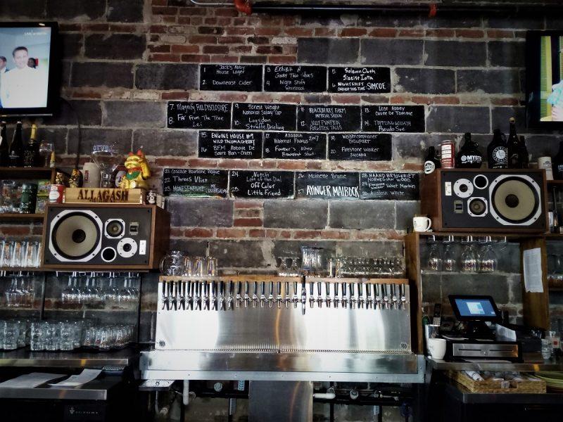 Brewer's Fork Boston