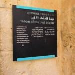 Monte-Sion - Gerusalemme-Il-Cenacolo.jpg
