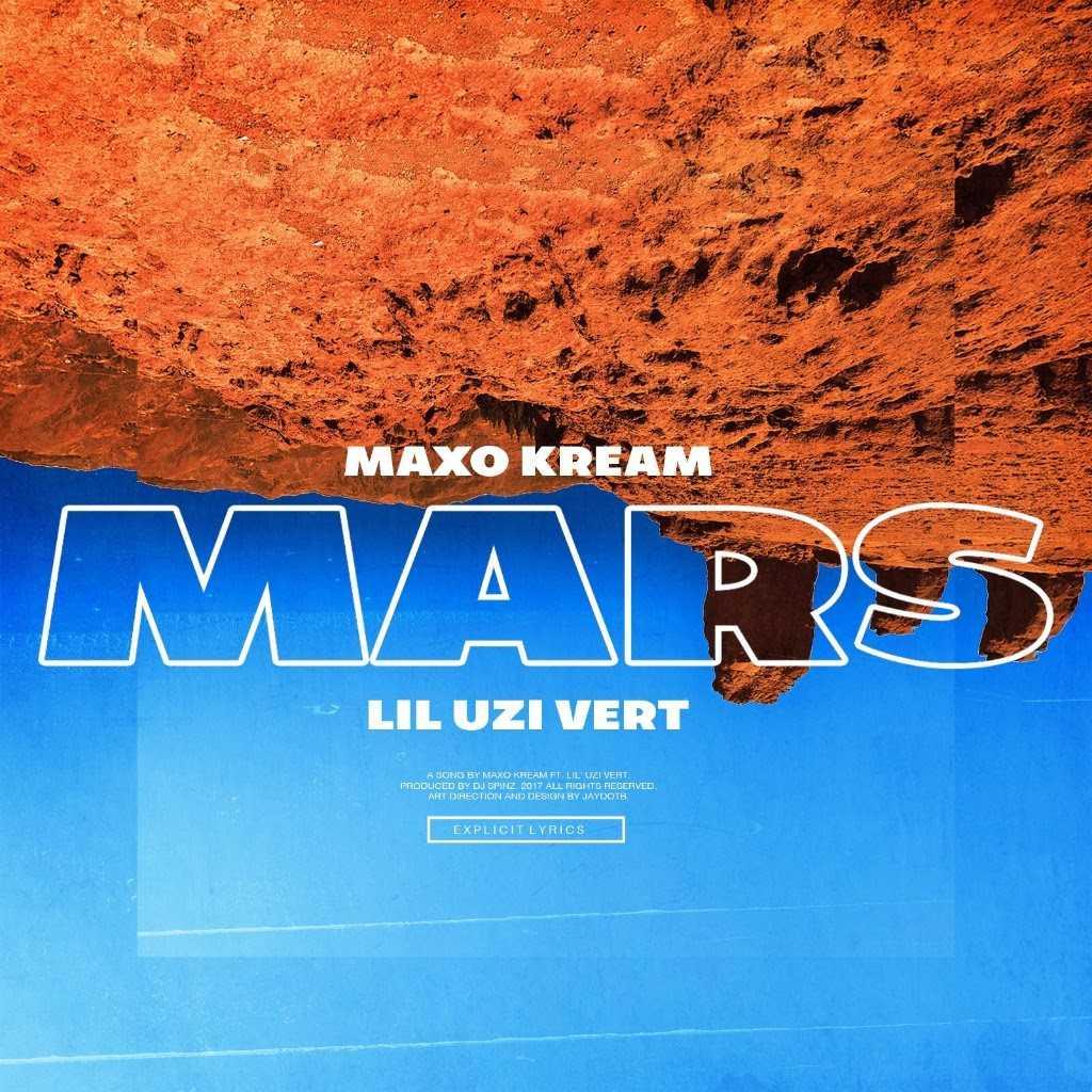 maxo kream