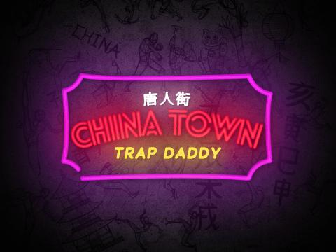 Trap Daddy