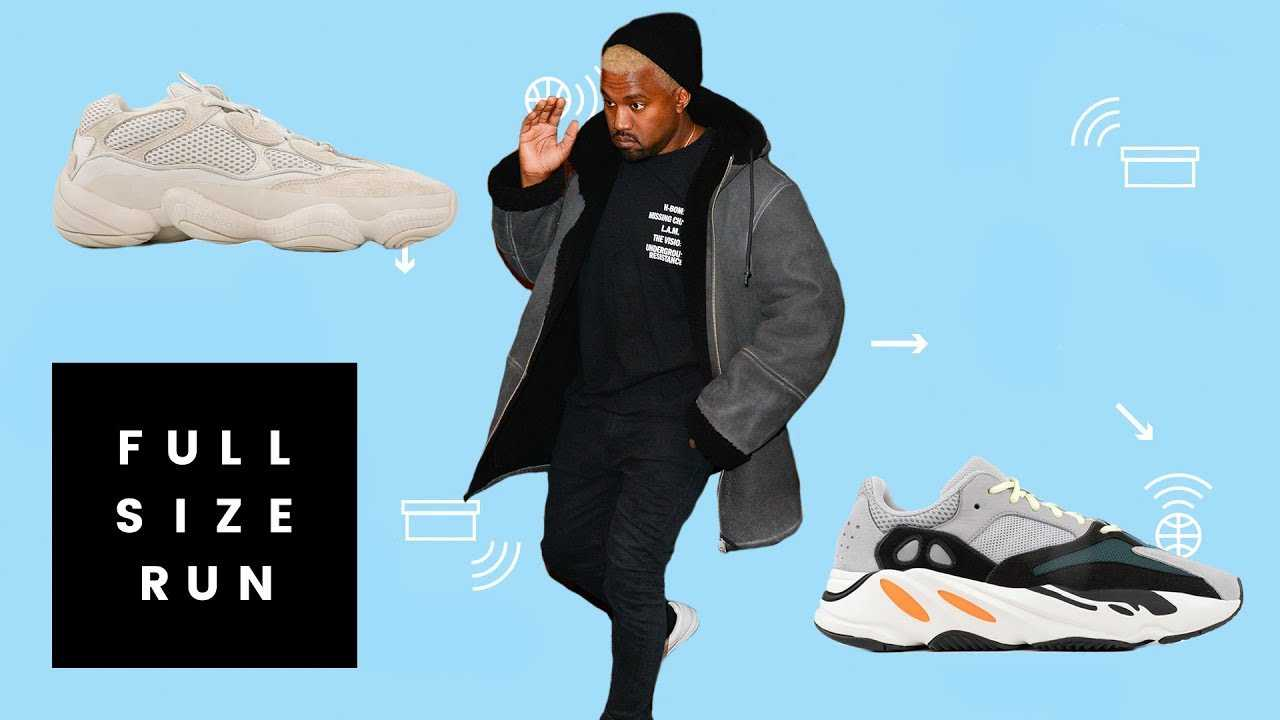 Is Kanye West Lying About Yeezys? | Full Size Run