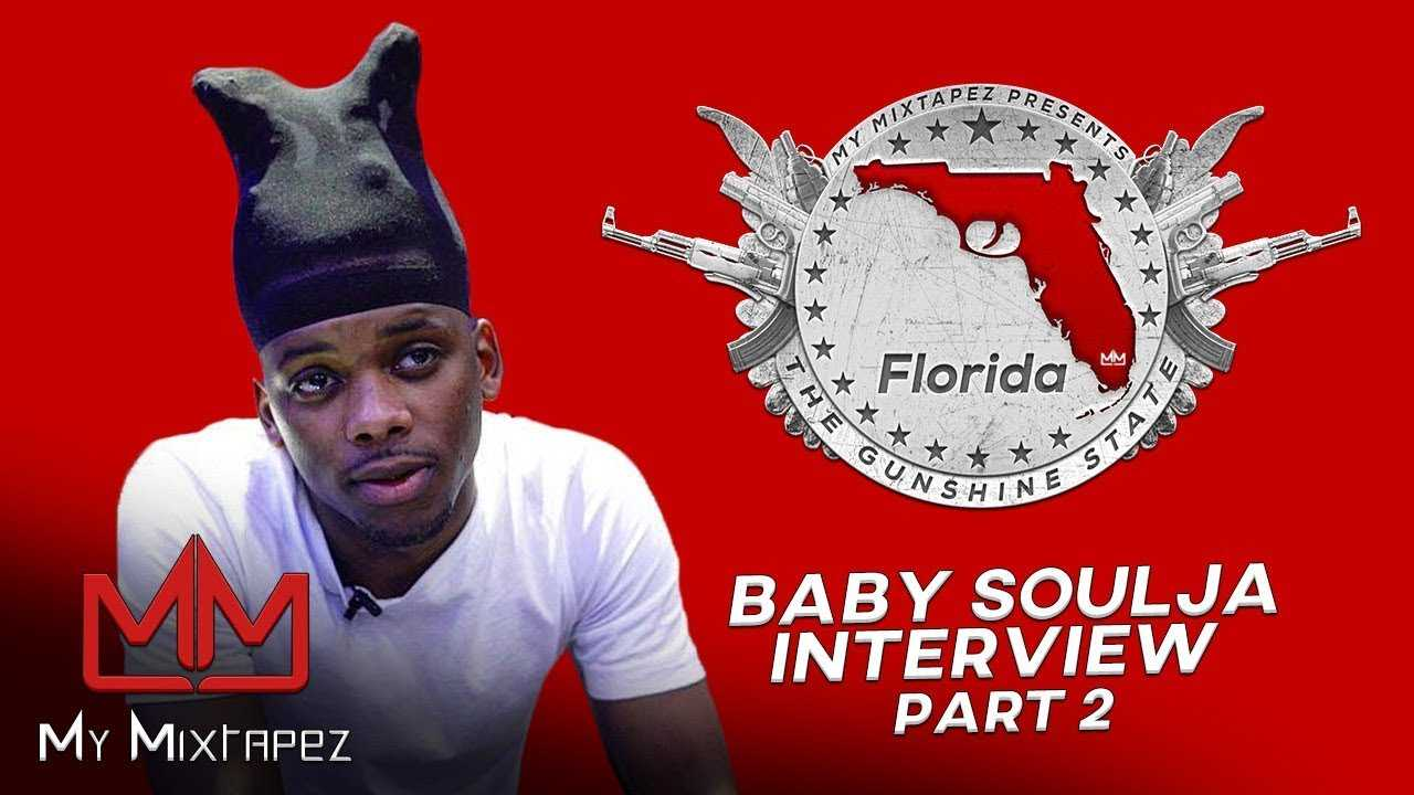 Baby Soulja - I do everything for my family, I just lost my brother [Part 2]