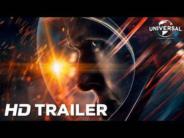First Man | Trailer 1