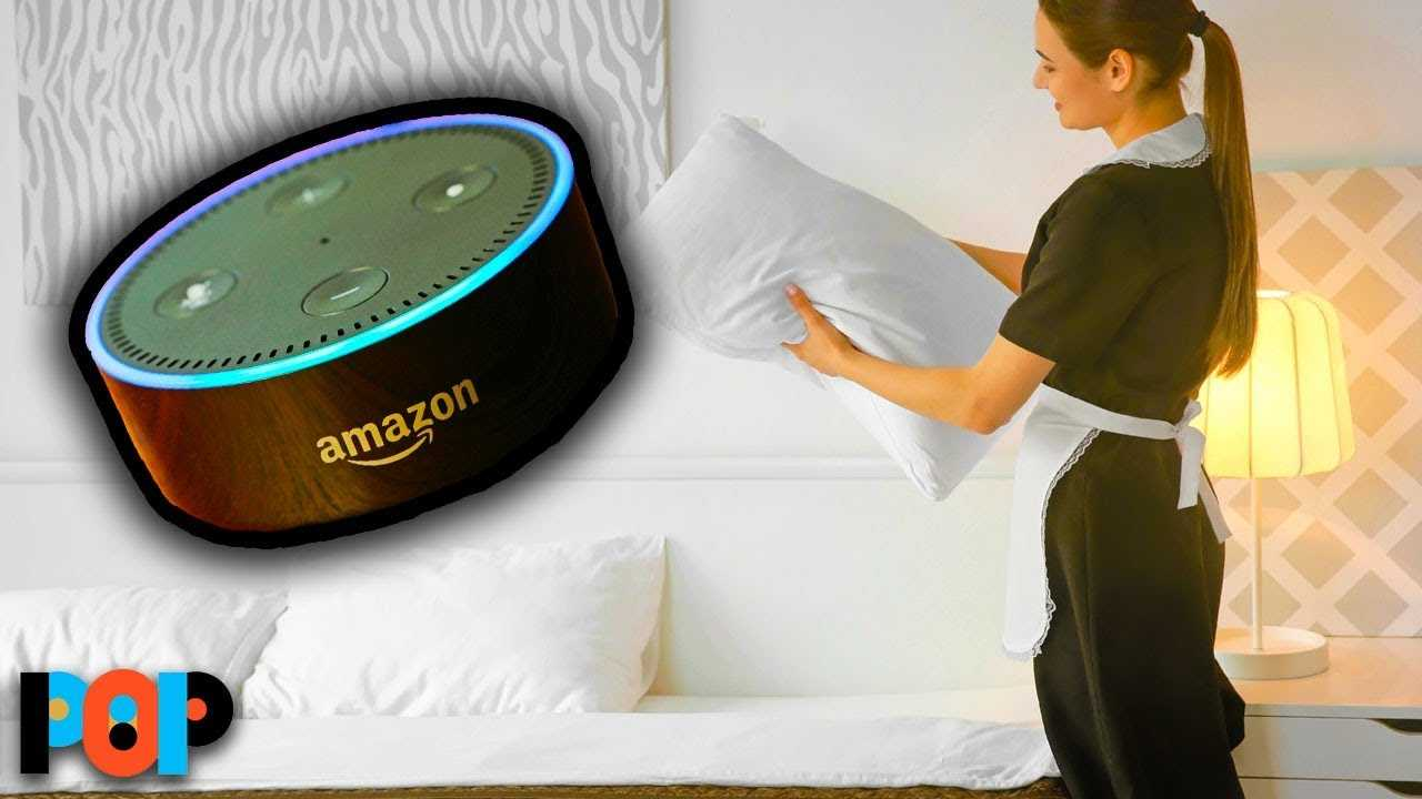 Amazon's Alexa Will Be In Your Hotel... Watching You