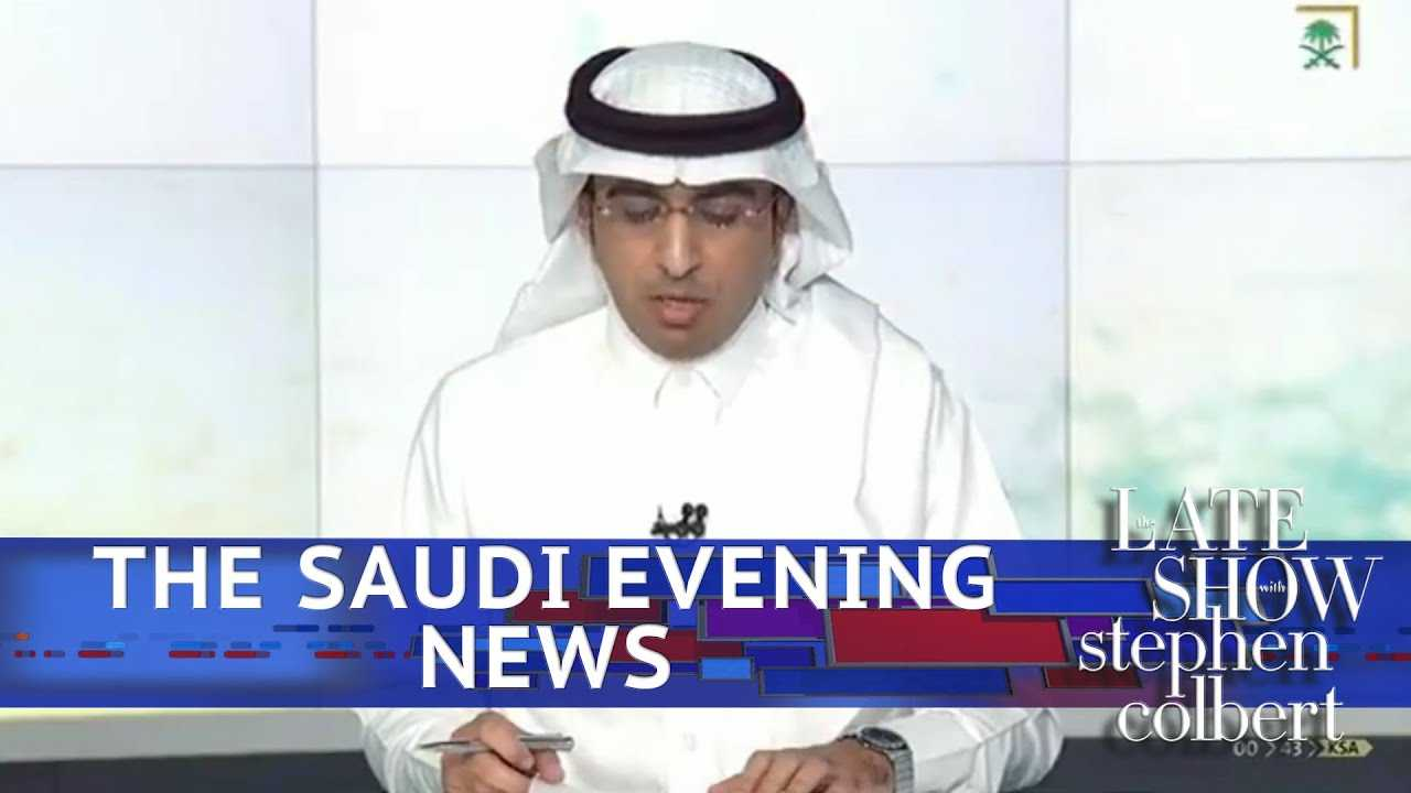 How Saudi Arabia Is Reporting The News