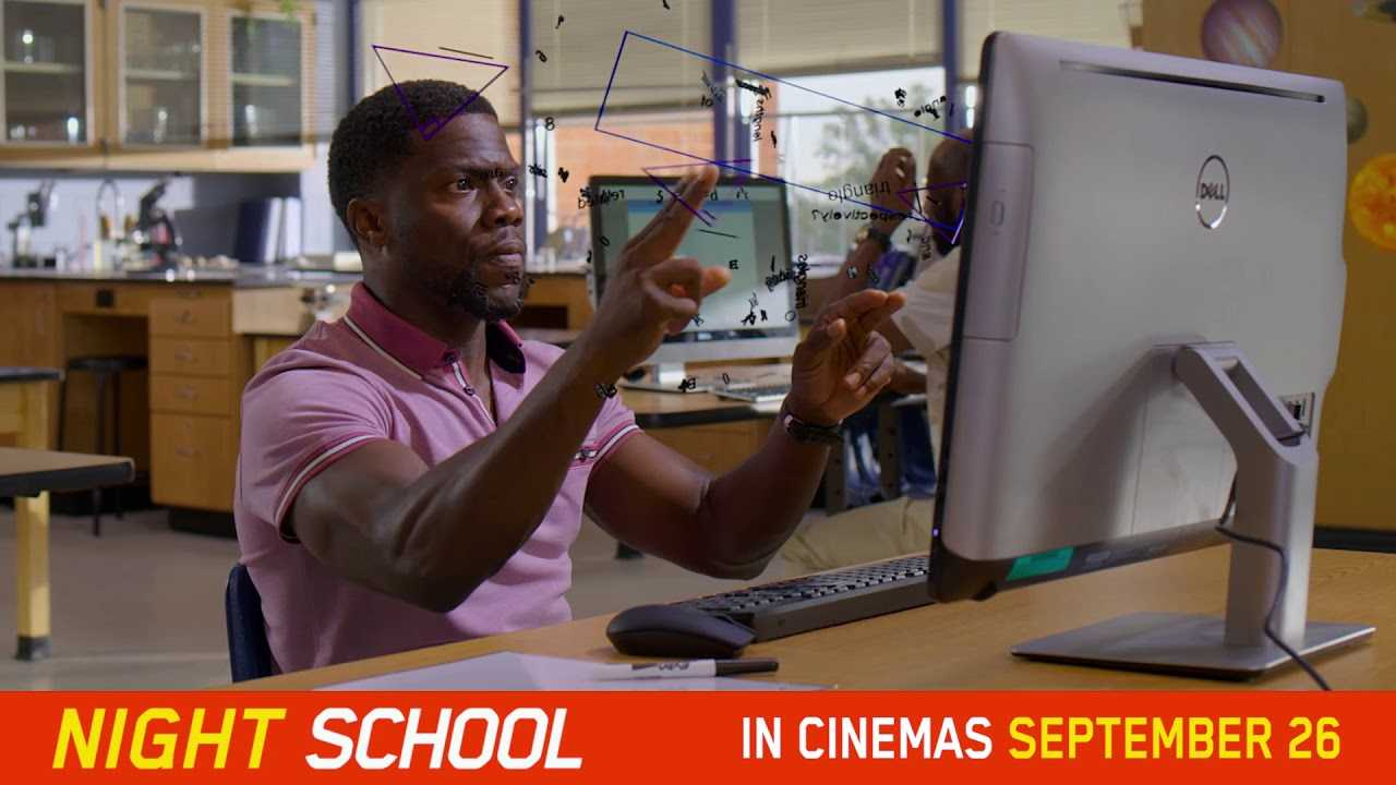School Policy: If you don't pass the test, you're OUT! #NightSchool