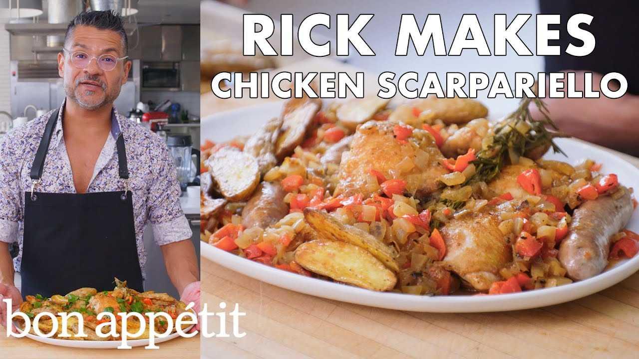 Rick Makes Chicken Scarpariello   From the Test Kitchen   Bon Appétit