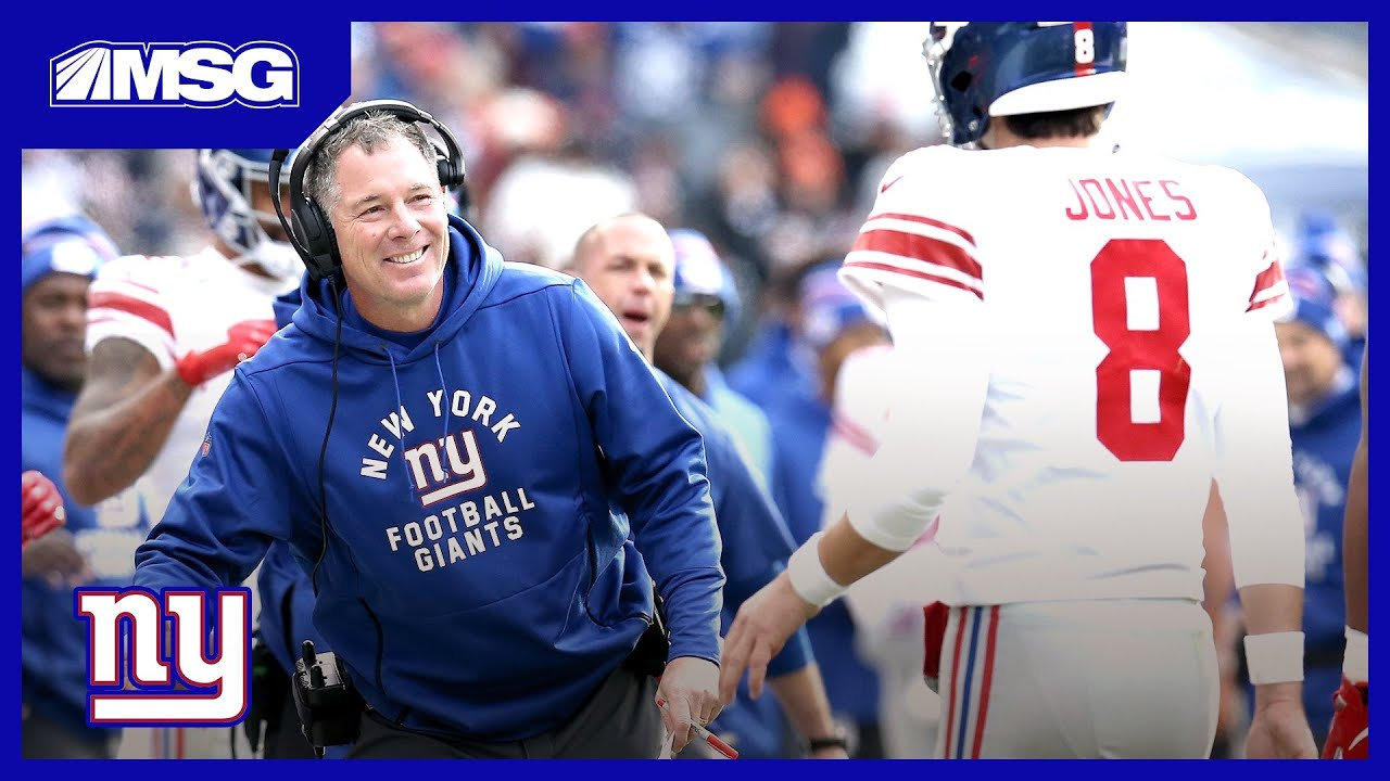 """Pat Shurmur: """"The Whole Team Has to be Better""""   New York Giants Postgame"""