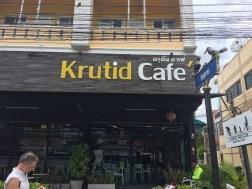 krutidcafe