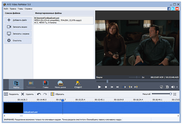 AVS Video ReMaker 6.2 Download