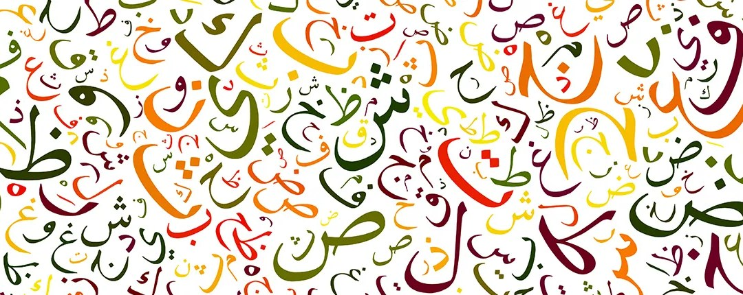 Which is Older: Arabic or Hebrew?