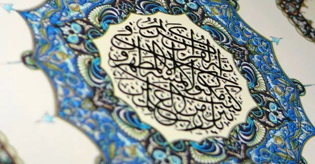 The Composition of the Holy Quran