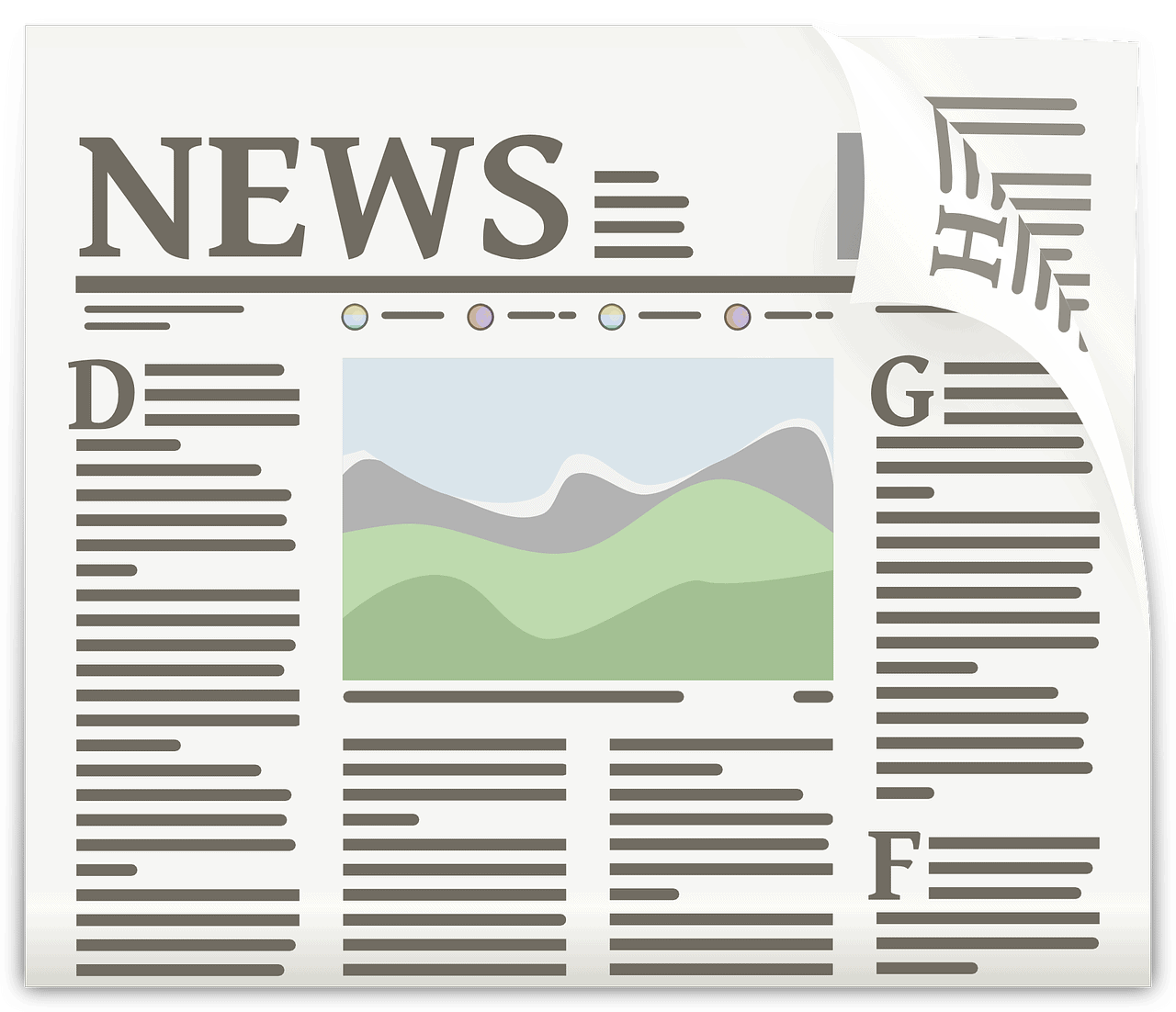 newspaper-154444_1280 Press