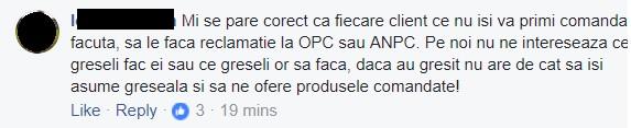 ANPC Altex 5