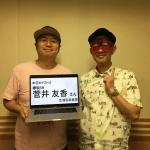 【芝浦音楽カフェ Vol.37】欅坂46・菅井友香をゲッターズ飯田が結婚&出産を予言「31で結婚」