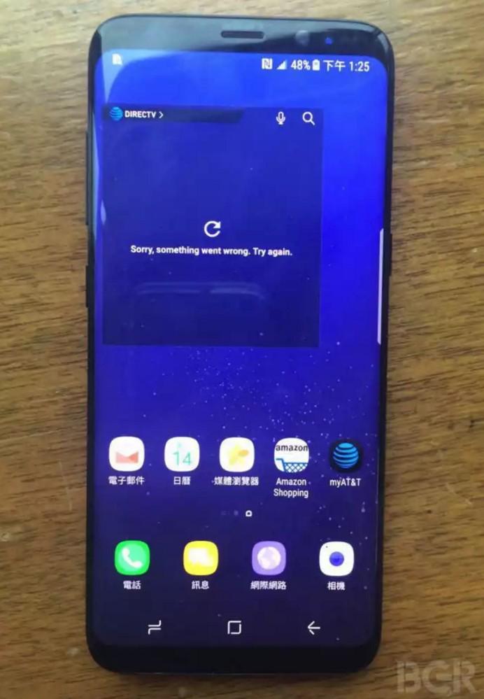 Galaxy S8 with TouchViz UI | Credit: BGR.in