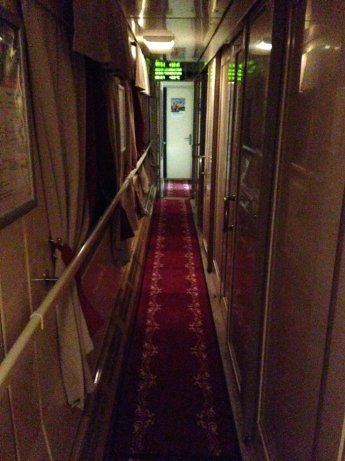 Quiet train corridor at night