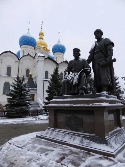 Cathedral at the Kremlin