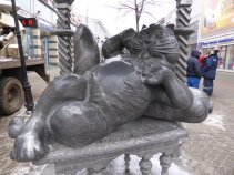 The Kazan Cat