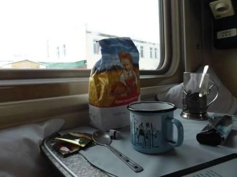 Train life