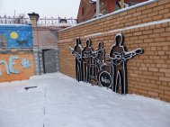 Beatles in Yekaterinburg
