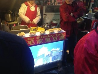 We did not try the stinky tofu