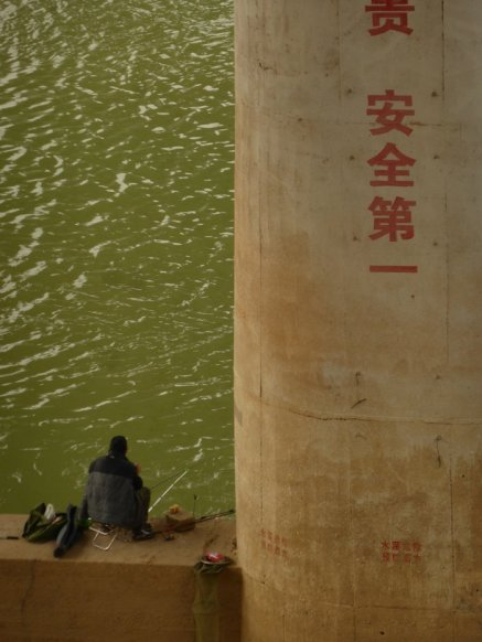 Fishing in the river in Nanning