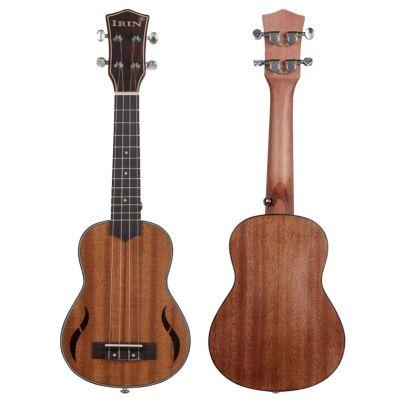 4 String 21 Inch Walnut Wood Soprano Ukulele.