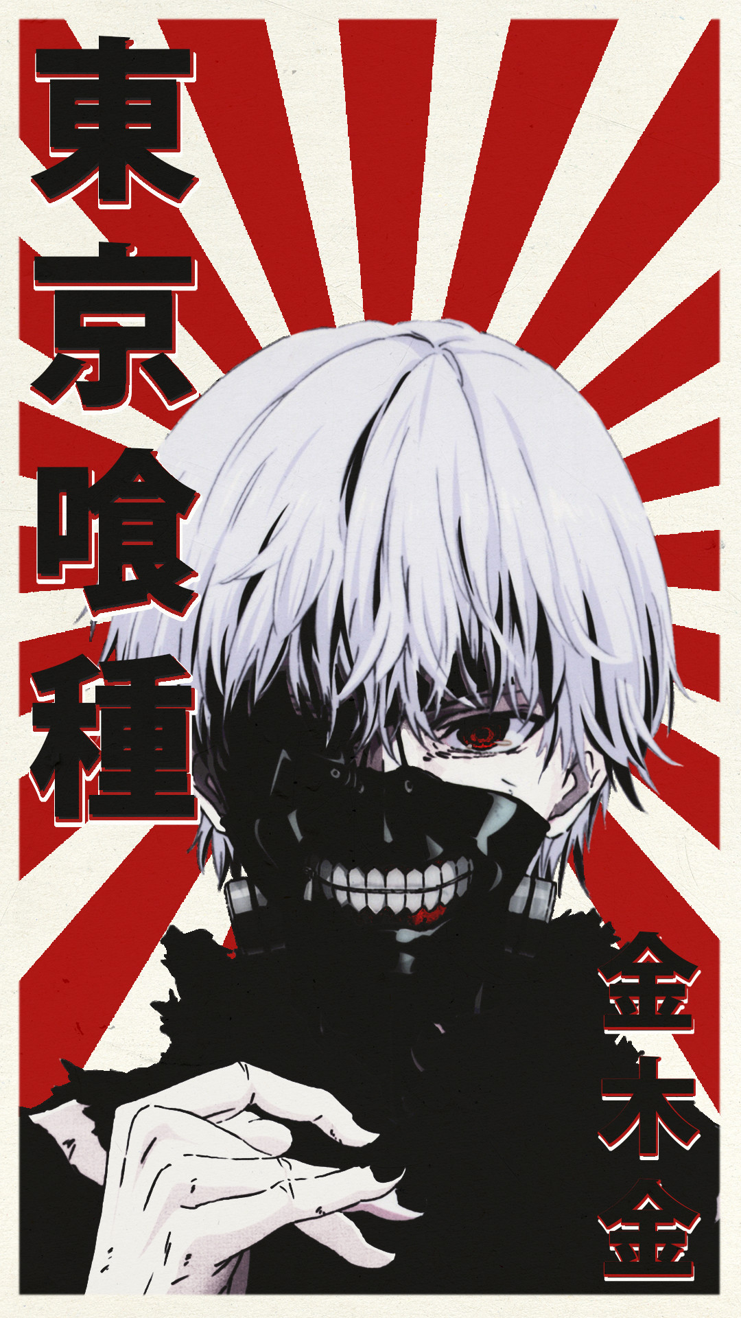See more ideas about tokyo ghoul, ghoul, tokyo ghoul wallpapers. Tokyo Ghoul Kaneki Wallpaper (73+ images)