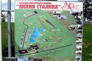 liniya-stalina-2