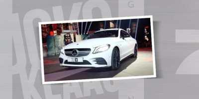 Joko und Klaas Gewinnspiel Mercedes AMG