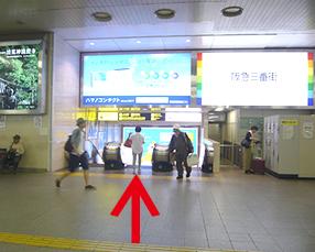 阪急_アクセス2