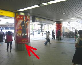JR大阪_2