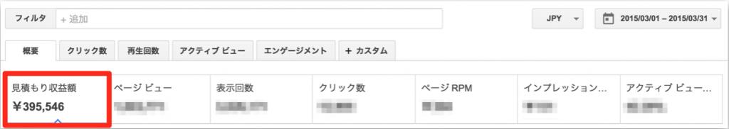 スクリーンショット 2015-09-16 9.42.49