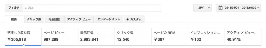 スクリーンショット 2015-06-19 18.16.13