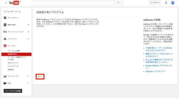 スクリーンショット_2016-02-16_14_10_02